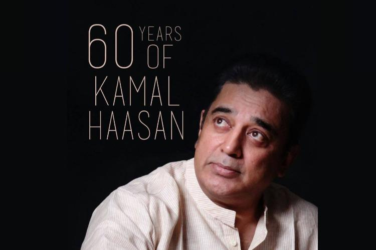 Image result for kamal haasan 60 years celebration