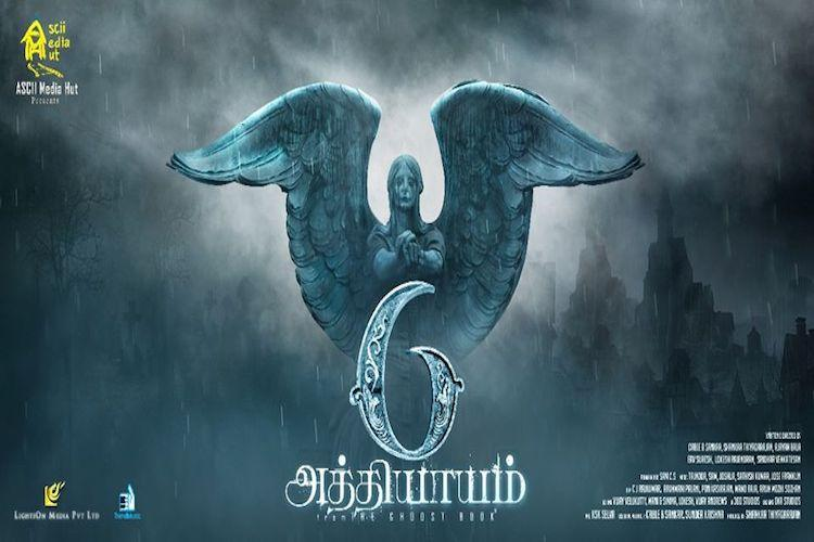 6 Athiyayam review Six attempts to scare the viewer none of which succeed