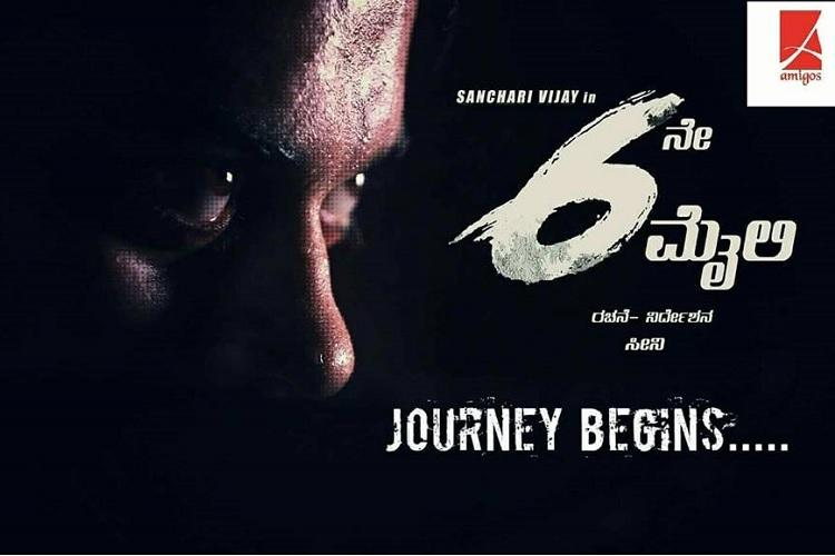 6ne Maili review This thriller starts strong but runs out of fuel