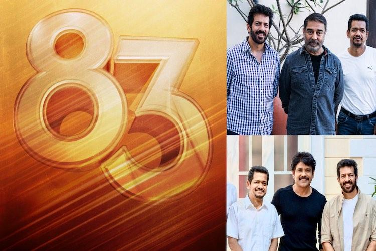 Kamal Hassan and Nagarjuna to present 83 in Tamil and Telugu respectively