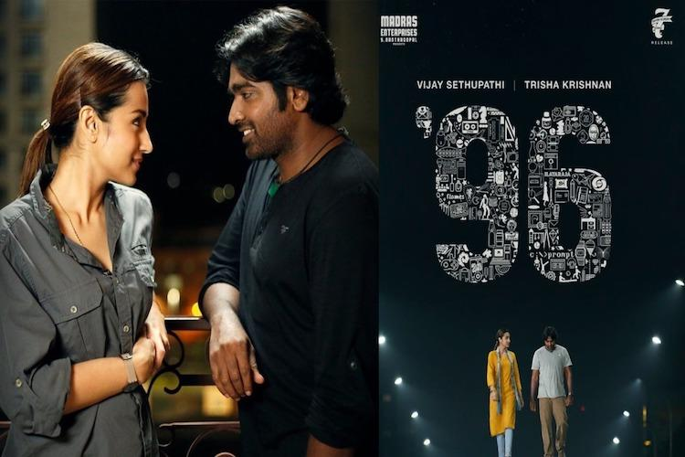 Vijay Sethupathi pays from his own pocket to ensure 96 release