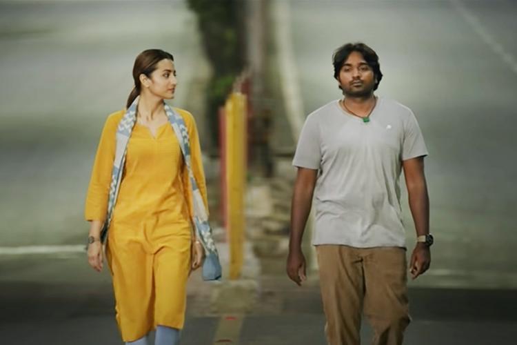 Trisha and Vijay Sethupathi in a screengrab from 96