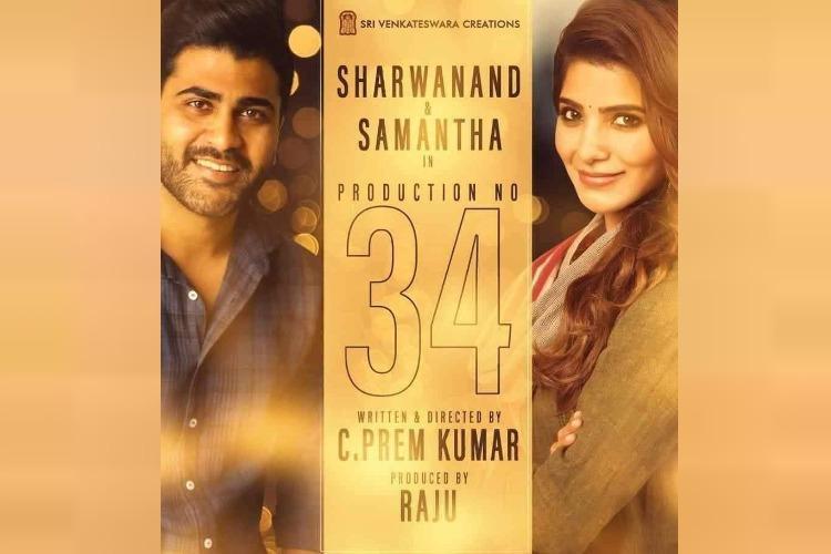 tamil new movie 96 hd download