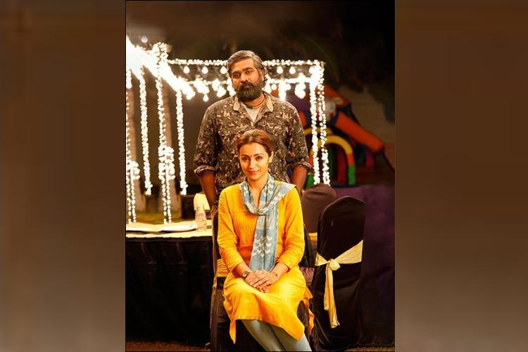 Telugu remake of 96 in trouble
