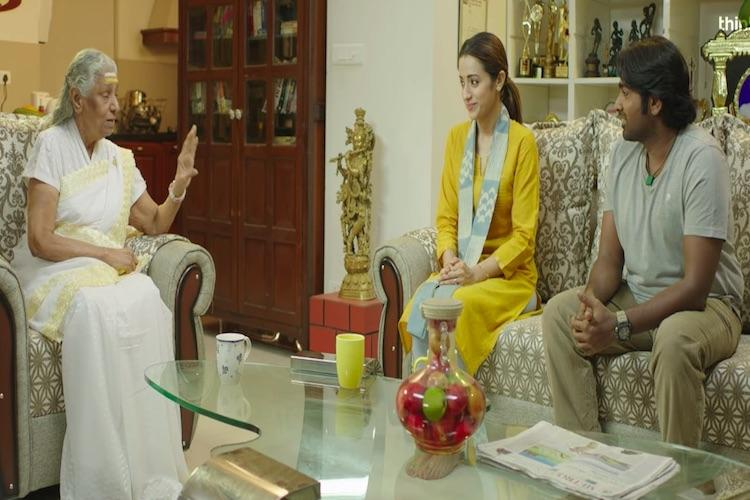Watch This deleted scene from 96 explains why Janu sings Yamunai Aatrile