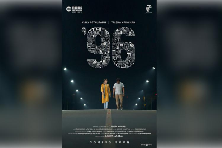 96 tamil movie download tamilyogi.cc