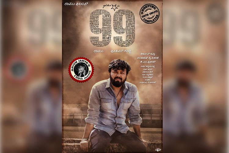 First video song from Ganesh-Bhavanas 99 has fans raving