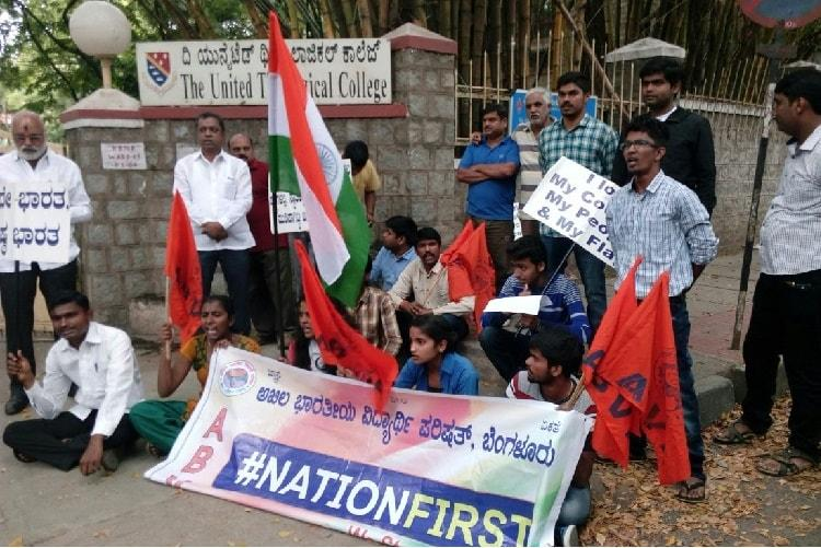 ABVP right-wing groups protest Amnestys Bengaluru event on rights violations in Kashmir