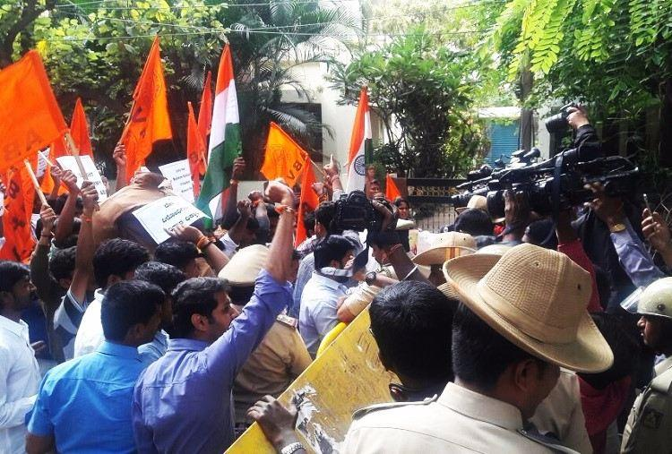 Bengaluru Police lathicharge ABVP members protesting outside Amnestys Bengaluru office