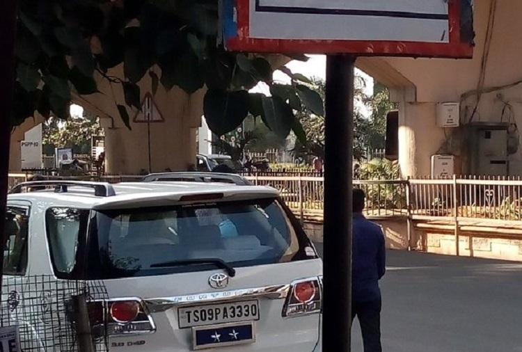Top cops vehicle issued challan in Hyderabad by traffic police for wrong parking