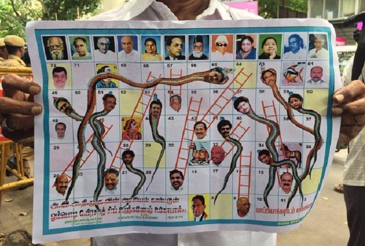 Whattawow Tamil Nadus EPS-OPS-Sasikala Game of Thrones reimagined as Snakes and Ladders