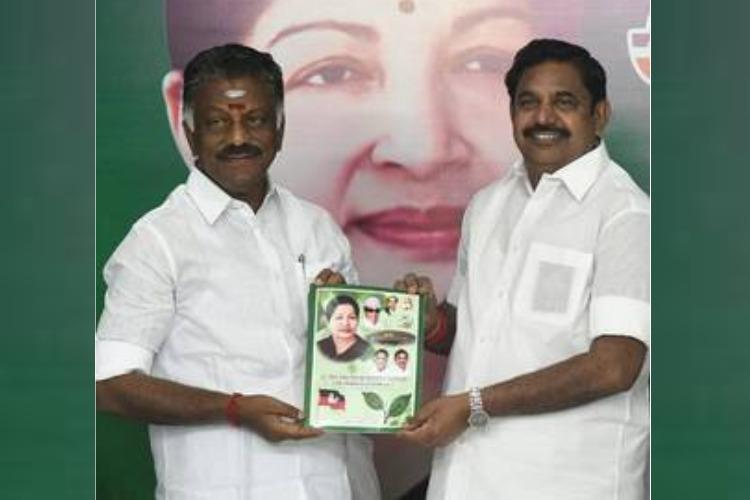 No Mekedatu dam fix GST reservation in pvt sector Promises by AIADMK for 2019