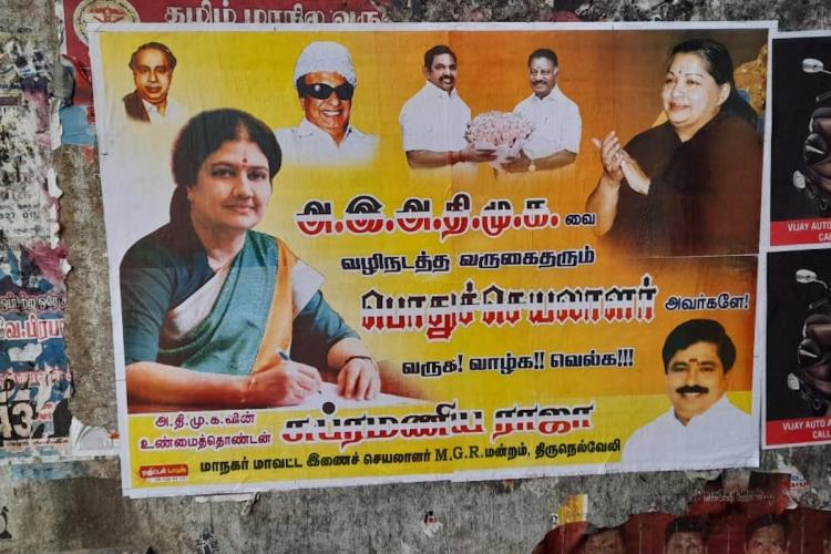 Sasikala jayalalithaa MGR Annadurai EPS and OPS in a poster welcoming sasikala from prison