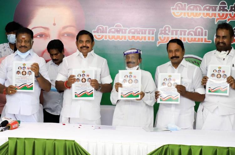 AIADMK senior leaders released the poll manifesto at Chennai headquarters on Sunday