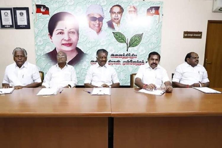 AIADMK finally talks local body polls in meeting skips controversial leadership issue