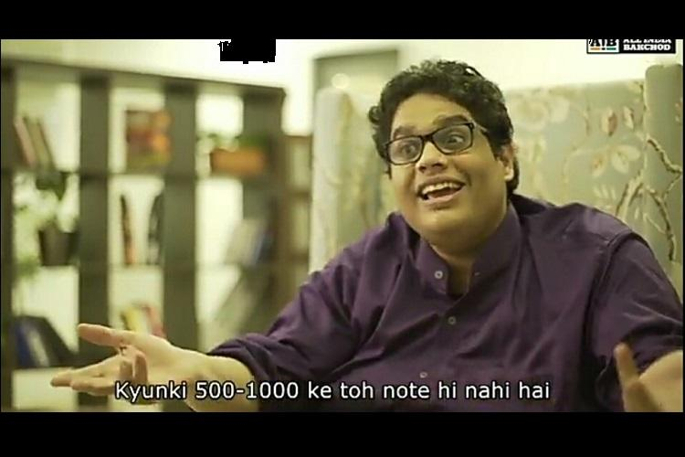 Tired of queuing up for cash AIB cracks you up while you wait