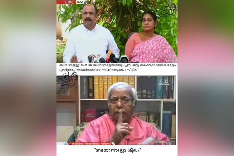 AMMAs ridiculous press meet defending Mohanlal Dileep generates LOL memes