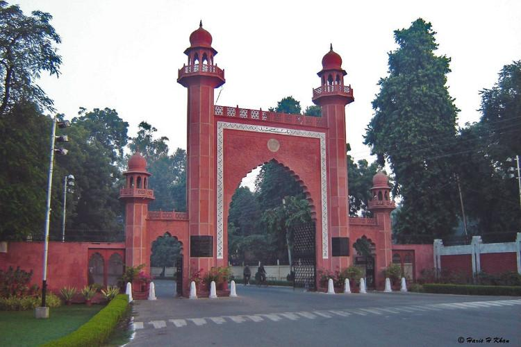 JNU row AMU students protest against Patiala House court attack