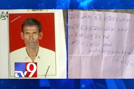 Another man ends life over delay in Andhras special status