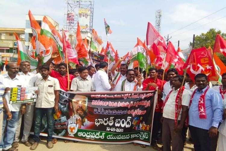 Bharat Bandh Jana Sena Congress and Left parties protest spiralling fuel costs in AP
