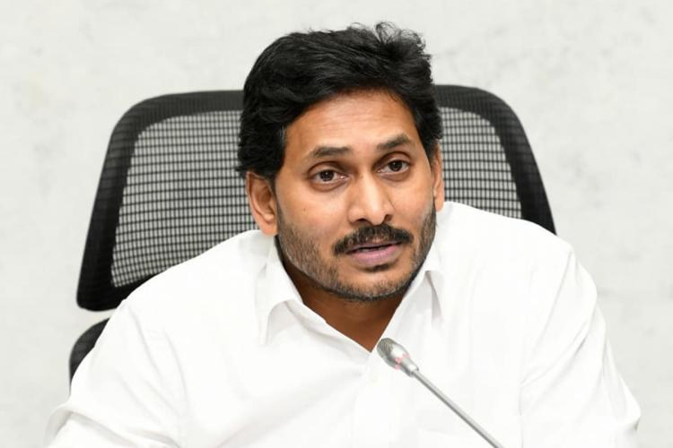 photo of AP Chief Minister YS Jagan