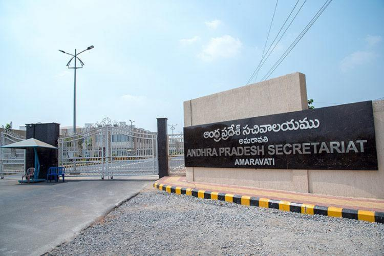The Andhra Pradesh Secretariat building at Amaravati