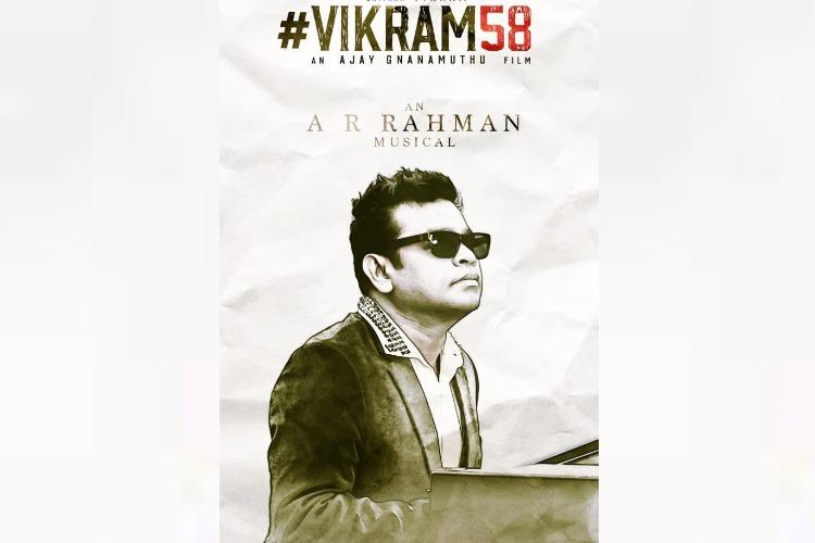 AR Rahman to compose music for Vikrams next with Ajay Gnanamuthu