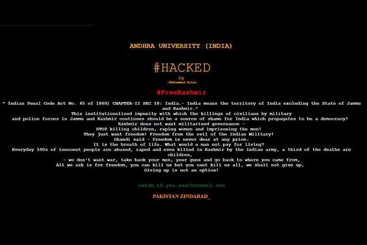 Andhra Uni website hacked Pakistan Zindabad and Free Kashmir slogans displayed
