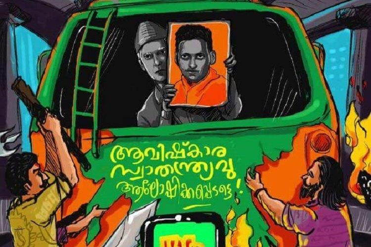 CBFC wants cuts in Aabhasam filmmakers unhappy