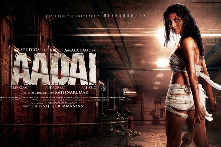 Amala Pauls Aadai cancelled hours before its release in theatres