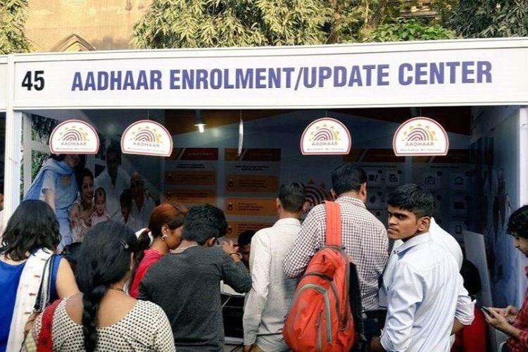 No need to share Aadhaar no. with any Govt Agencies
