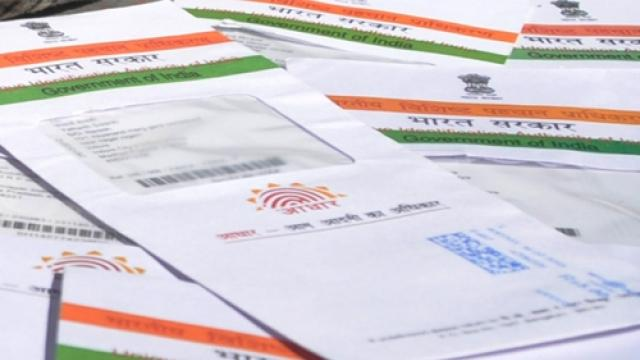 Now Aadhaar required for post office savings PPF depositors have time until Dec 31