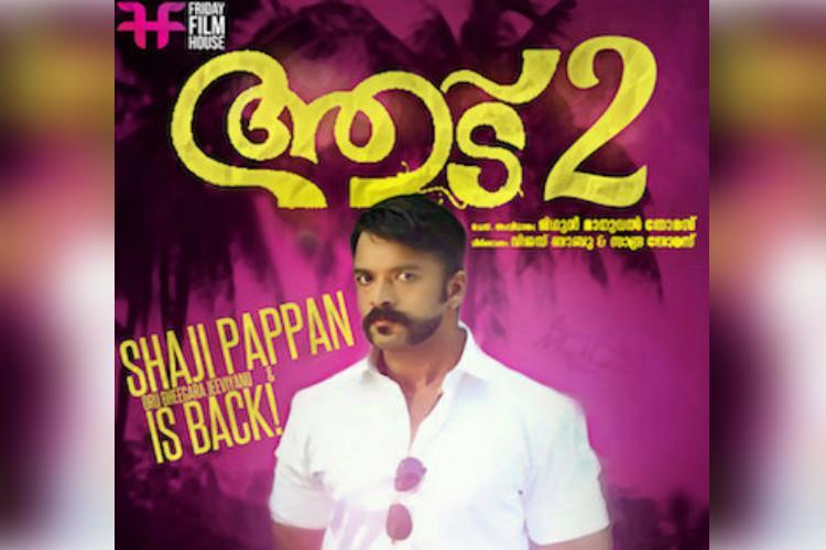 Jayasuryas Aadu 2 starts rolling