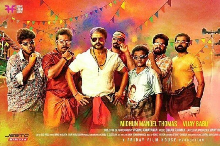 Jayasuryas Aadu 3 will be a high budget film