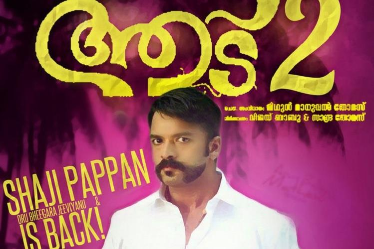 Jayasuryas Aadu 2 breaks record held by Mammoottys Masterpiece