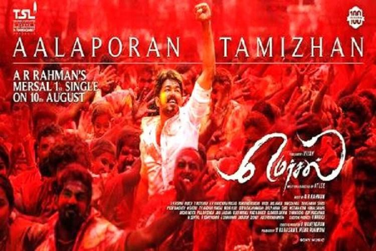 Audio teaser for Aalaporaan Tamizhan from Vijays Mersal is a hit