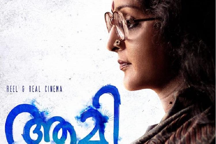 Manju Warriers look in Aami goes viral