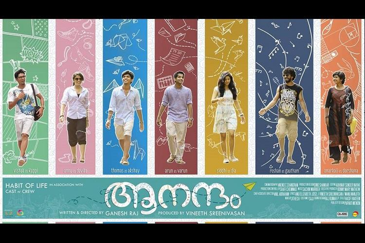 Im not a fan of campus romance stories but I still loved Aanandam