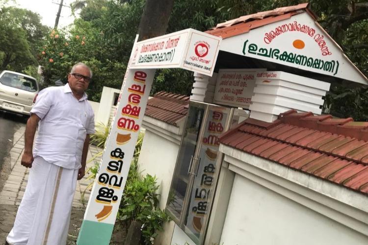 Meet Khadar the Kerala man who has set up a food bank to serve the needy