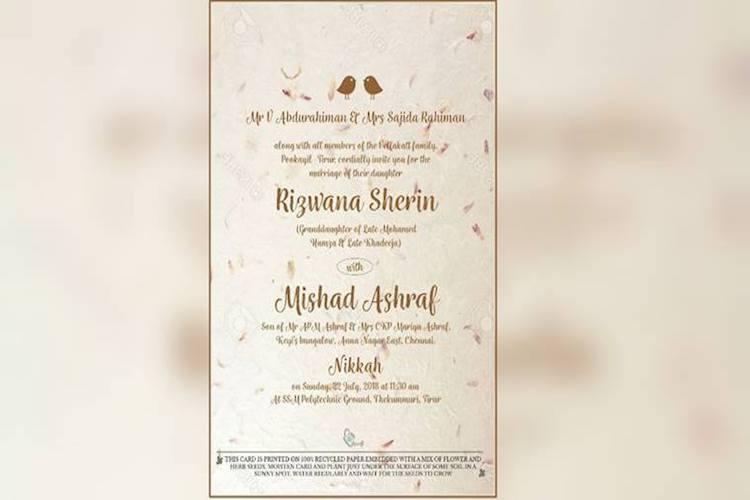 Read This Invite Then Bury It Kerala MLA Prints Wedding Cards That