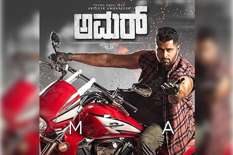 Abhishek-Tanya Hope starrer Amar to release next month