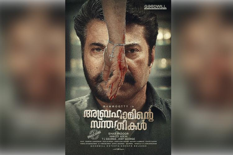 Mammoottys Abrahaminte Santhathikal receives positive reviews