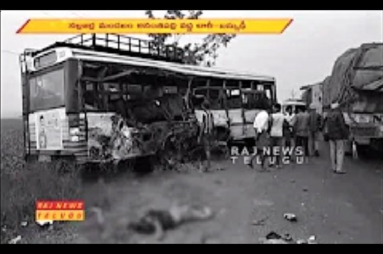 Five killed in truck-bus collision in Andhra second accident in two days