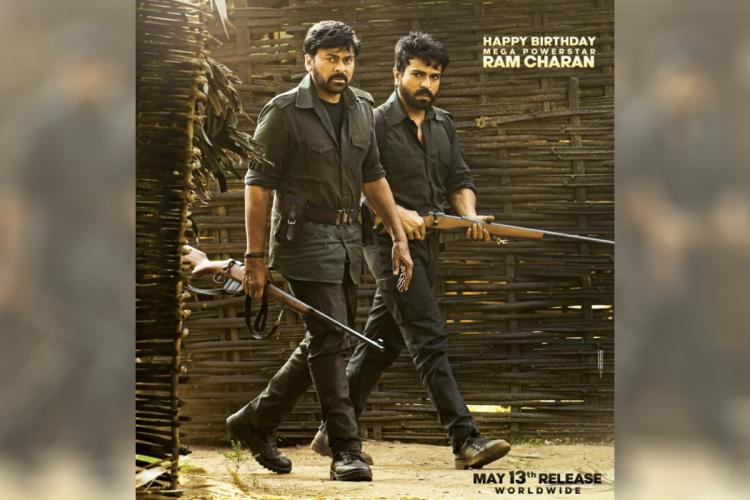 Ram Charan and Chiranjeevi appear walking side by side in the poster of Acharya.