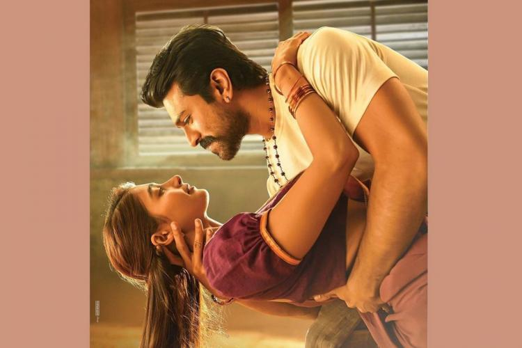 Ram Charan and Pooja Hegde are seen striking a romantic pose in the poster of Acharya