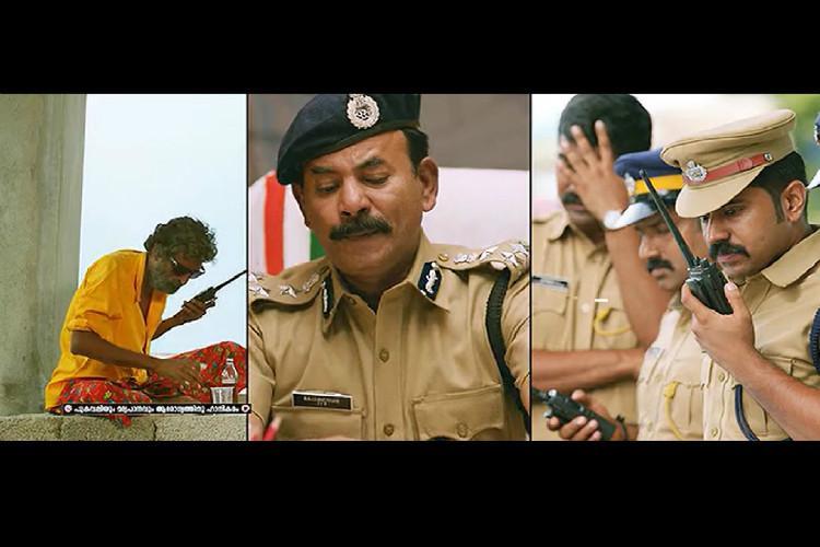 Real life Action Hero Biju Mysterious voice heard over Kerala police wireless