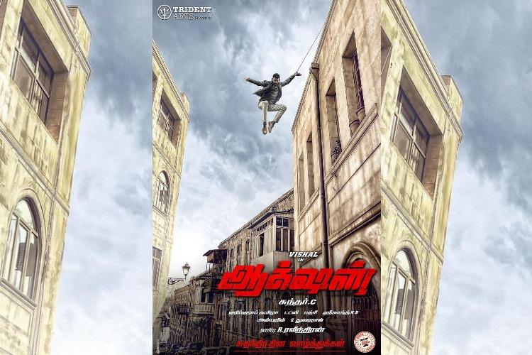 Vishals next with Sundar C titled Action first look out