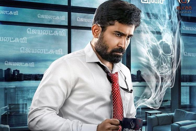 Vijay Antony officially announces his next project titled Kaali
