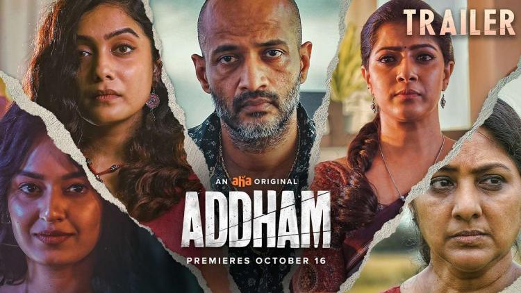 Addham cast shown in a collage in various poses with intense looks