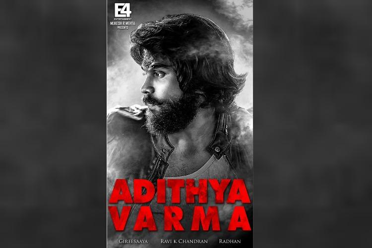 Debut director replaces Bala in Arjun Reddy remake title changed to Adithya Varma